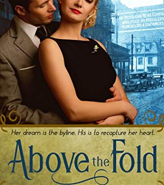 Above the Fold by Rachel Scott McDaniel